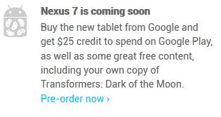 Купить Google Nexus 7 и получить 25 долларов