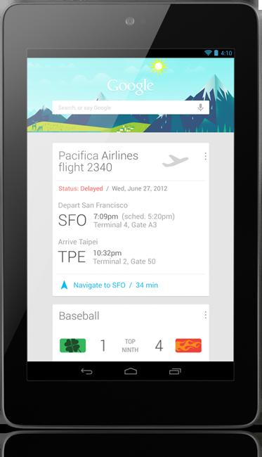 Купить Google Nexus 7
