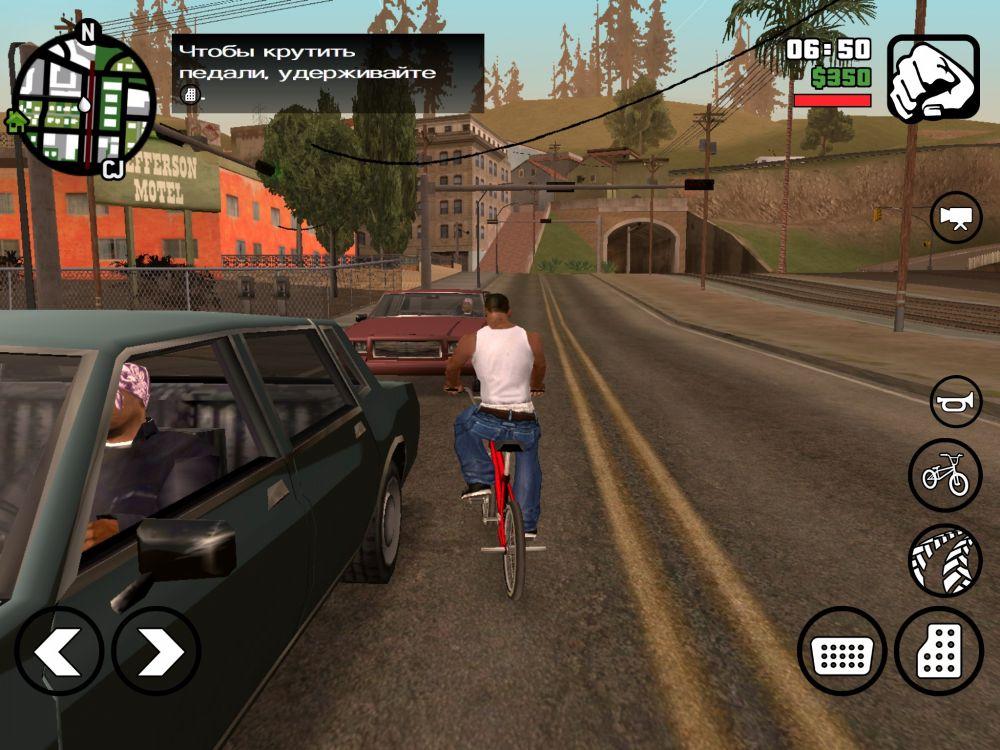 Скачать GTA: San Andreas для Nexus 7